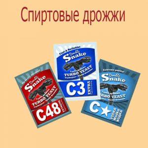 Спиртовые дрожжи в Томске