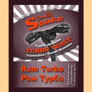 Турбо дрожжи Double Snake Rum